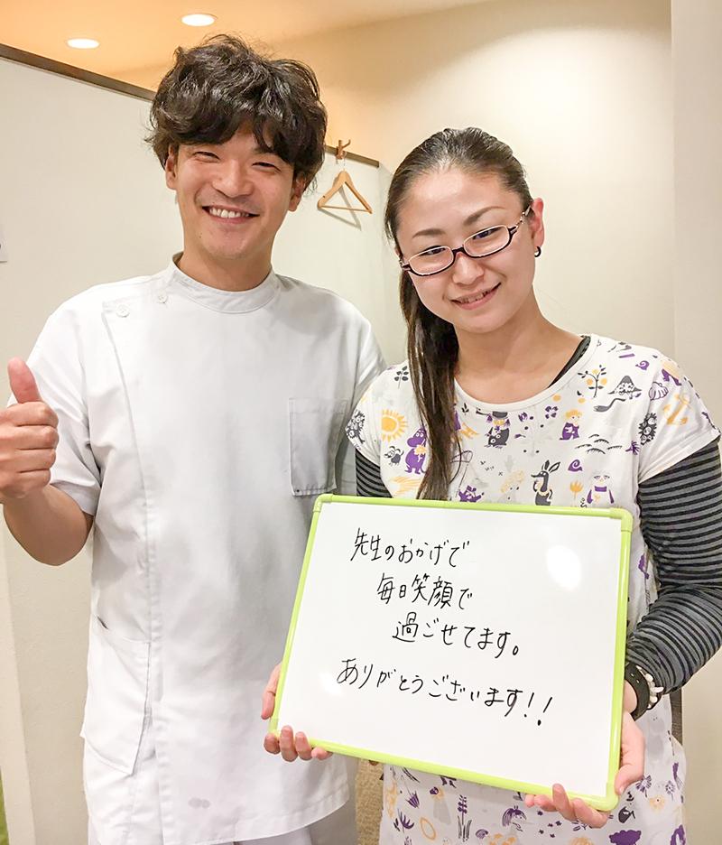 先生のおかげで毎日笑顔で過ごせてます。ありがとうございます!!